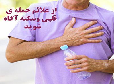 http://diabetestma.org/images/12101341120092.jpg